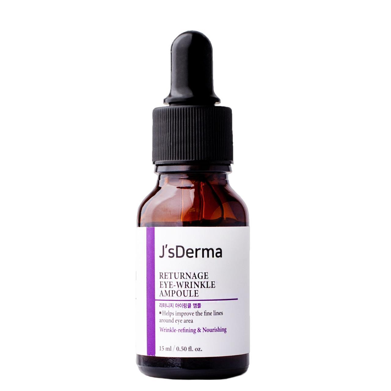Пептидная ампула для кожи вокруг глаз JsDerma Returnage Eye Wrinkle Ampoule,15 мл