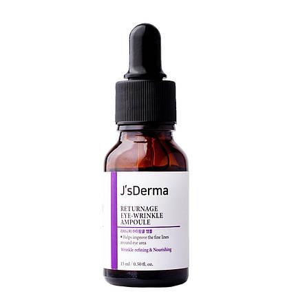 Пептидная ампула для кожи вокруг глаз JsDerma Returnage Eye Wrinkle Ampoule,15 мл, фото 2