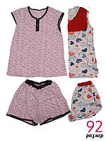 Пижама женская футболка+шорты размер 92 хлопок Украина ТОЖ-360136, фото 1