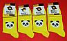 Носки с приколами демисезонные Rock'n'socks 444-59 Украина one size (37-44р) НМД-0510508