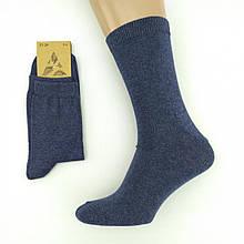 Носки мужские демисезонные ГЛАДЬ высокие ,LOFT SOCKS, р27-29, джинс, 20023966