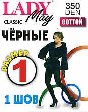 Колготки женские х/б Lady May Cotton 350 Den Украина размер-1 чёрные 1 шов ЛЖЗ-1239