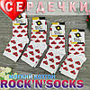Носки с приколами демисезонные Rock'n'socks 444-87 СЕРДЕЧКИ NO Украина one size (37-44р) НМД-0510648