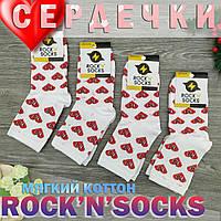 Носки с приколами демисезонные Rock'n'socks 444-87 СЕРДЕЧКИ NO Украина one size (37-44р) НМД-0510648, фото 1