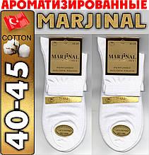Носки мужские средние MARJINAL Турция ароматизированные 2-я пятка и носок 100% ХЛОПОК 40-45р НМП-23102