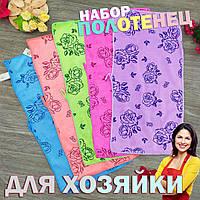 Рушник «Троянди» для кухні 25х50, мікрофібра, кольори в асортименті