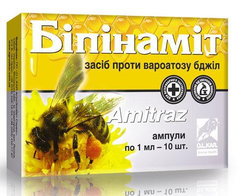 Бипинамит 1мл №10