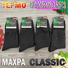 Махровые носки мужские Bambu Украина 40-45р чёрные НМЗ-04346
