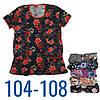 Футболка женская трикотаж 104-108р Украина ТОЖ-360013