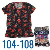 Футболка женская трикотаж 104-108р Украина ТОЖ-360013, фото 1
