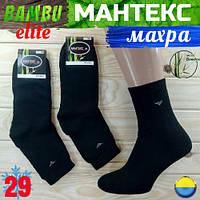 """Носки мужские махровые х/б стрейч """"МАНТЕКС"""" Украина чёрный 29 размер НМЗ-04153"""