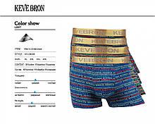 Трусы мужские боксёры KEVE BRON 09008 хлопок + бамбук ТМБ-1811597