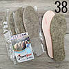 Стельки войлок на обувном картоне зимние 38 размер ЗРУЧНА ХОДА Украина беж СТЕЛ-290036