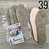 Стельки войлок на обувном картоне зимние 39 размер ЗРУЧНА ХОДА Украина беж СТЕЛ-290037