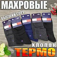 Шкарпетки жіночі махрові стопа середні спорт TH 36-41р темне асорті