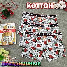 Трусы мужские боксеры Redoor 3223 праздничные хлопок ТМБ-1811662