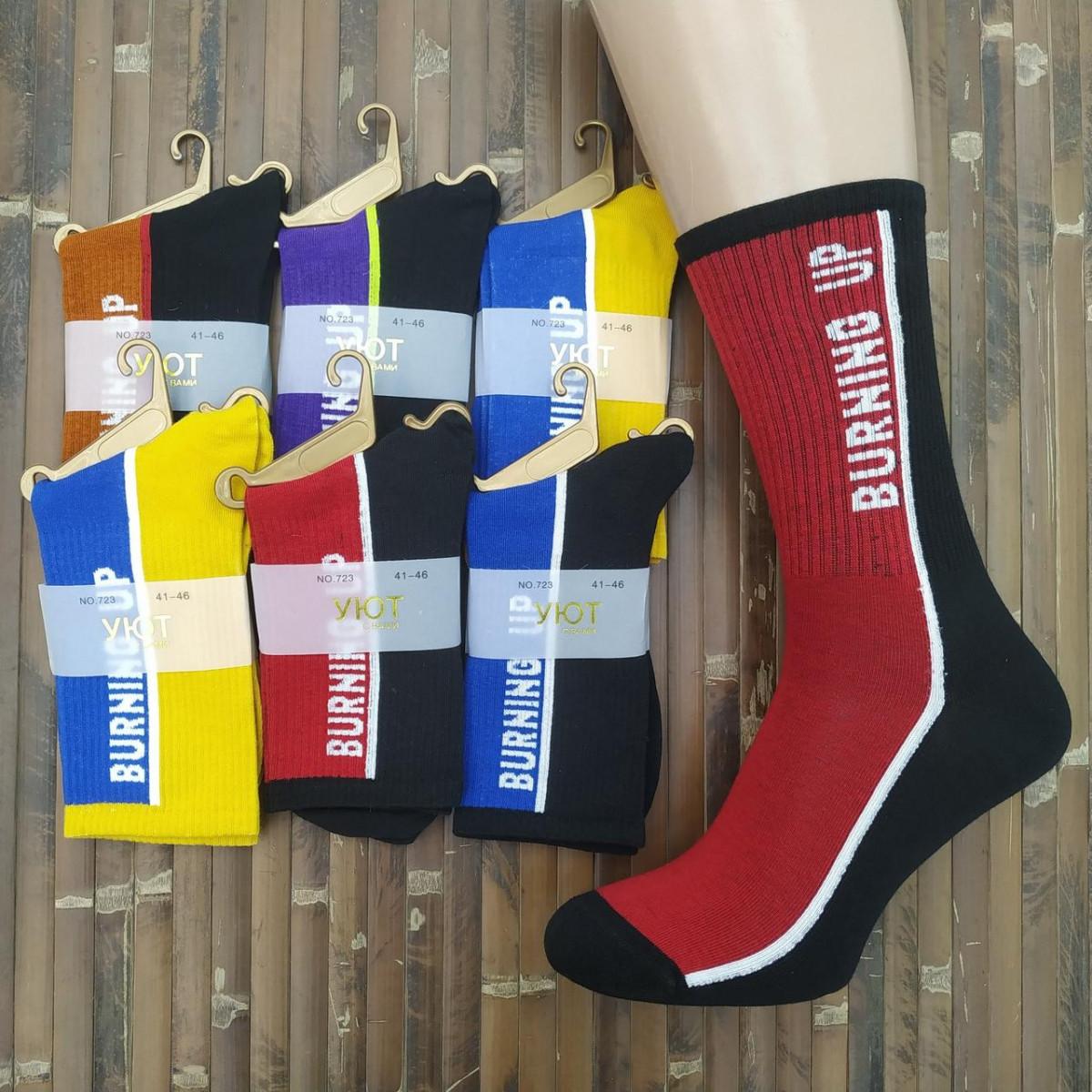 Носки мужские высокие деми UYUT men cotton socks хлопок 39-42р.BURNING UP ассорти 20007669
