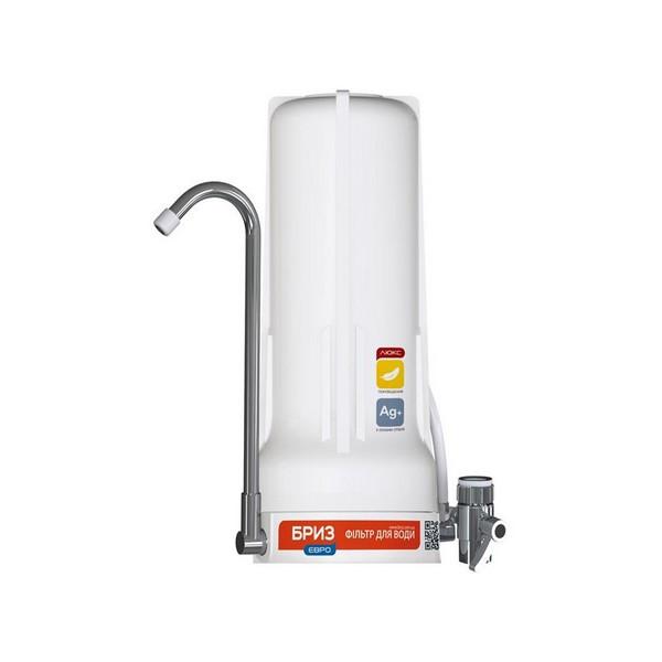 Фільтр для очищення води Бриз ЄВРО-Люкс (на мийку)