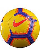 Мяч футбольный Nike Pitch SC3316-710 Size 5