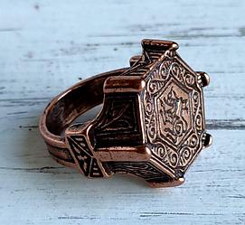 Перстень винтажный восточный Лев 19.5 размера из меди