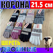 Рукавички, рукавиці жіночі