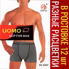 Трусы мужские боксёры UOMO G-627 хлопок (ростовка XL-2XL-3XL-4XL) ТМБ-1811659