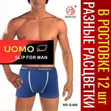 Трусы мужские боксёры UOMO G-640 хлопок (ростовка XL-2XL-3XL-4XL) ТМБ-1811652