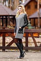 Женское серое платье с кожаными рукавами, фото 1