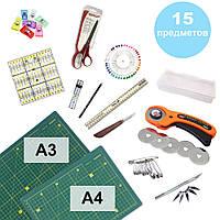Набор для пэчворка и квилтинга большой 2 коврика (А3 + А4 мат), линейка, дисковый роторный нож для ткани шитья