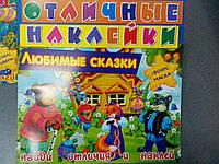 Харьков Найди отличия/любимые сказки