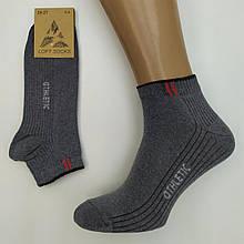 Носки мужские демисезонные,athletic, короткие, Loft Socks, 27-29р, графит, 20019280
