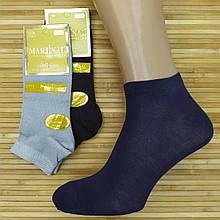 Носки мужские короткие elastan MARJINAL Турция ароматизированные 2-я пятка и носок р.42-46, ассорти 20014780