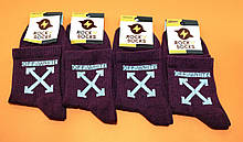 Носки с приколами демисезонные Rock'n'socks 444-07 Украина one size (37-44р) НМД-0510511