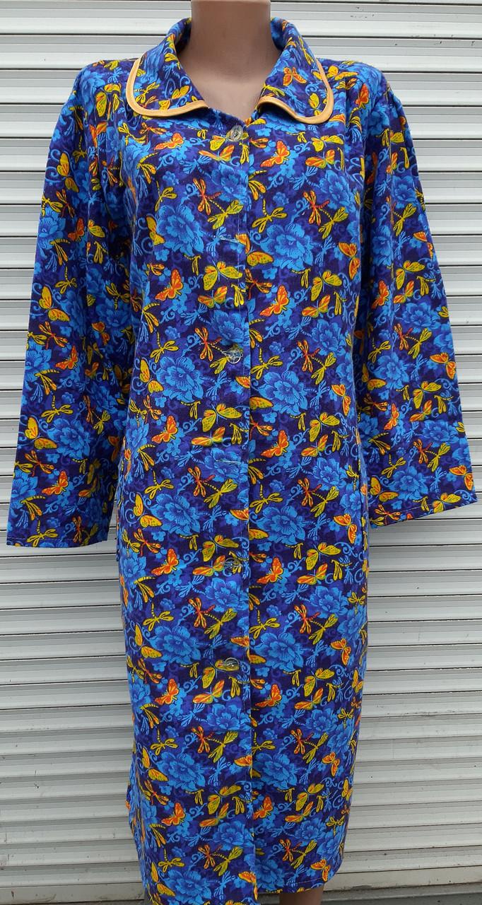 Теплый фланелевый халат 48 размер Бабочки