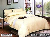Комплект постельного белья Страйп сатин S-K-11-0507-ST Двуспальный