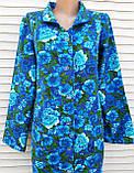 Теплый фланелевый халат 48 размер Синяя поляна, фото 6