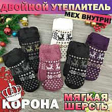 Рукавички жіночі футболки з хутром 2-ві з відворотом Корона 7248 асорті теплі 21 см ПЖЗ-150029