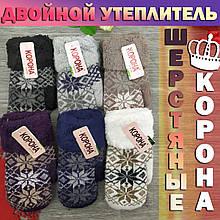 Рукавички жіночі футболки з хутром 2-ві з відворотом Корона 7250 асорті теплі 21 см ПЖЗ-150028