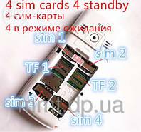 Nokia 5130 на 4 Sim TV с 4-мя активными сим-картами +ТВ