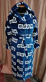 Длинный халат махровый на запах С Капюшоном Синий Большого размера