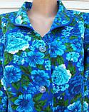 Теплый фланелевый халат 50 размер Синяя поляна, фото 4
