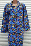 Теплый фланелевый халат 56 размер Бабочки, фото 5