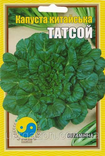 Капуста китайська ТАТСОЙ  5г  (ТМ Флора плюс)