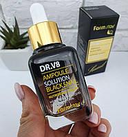 Ампульная сыворотка Farm stay DR.V8 Ampoule Solution Black Snail с экстрактом улитки, 30 ml, фото 1