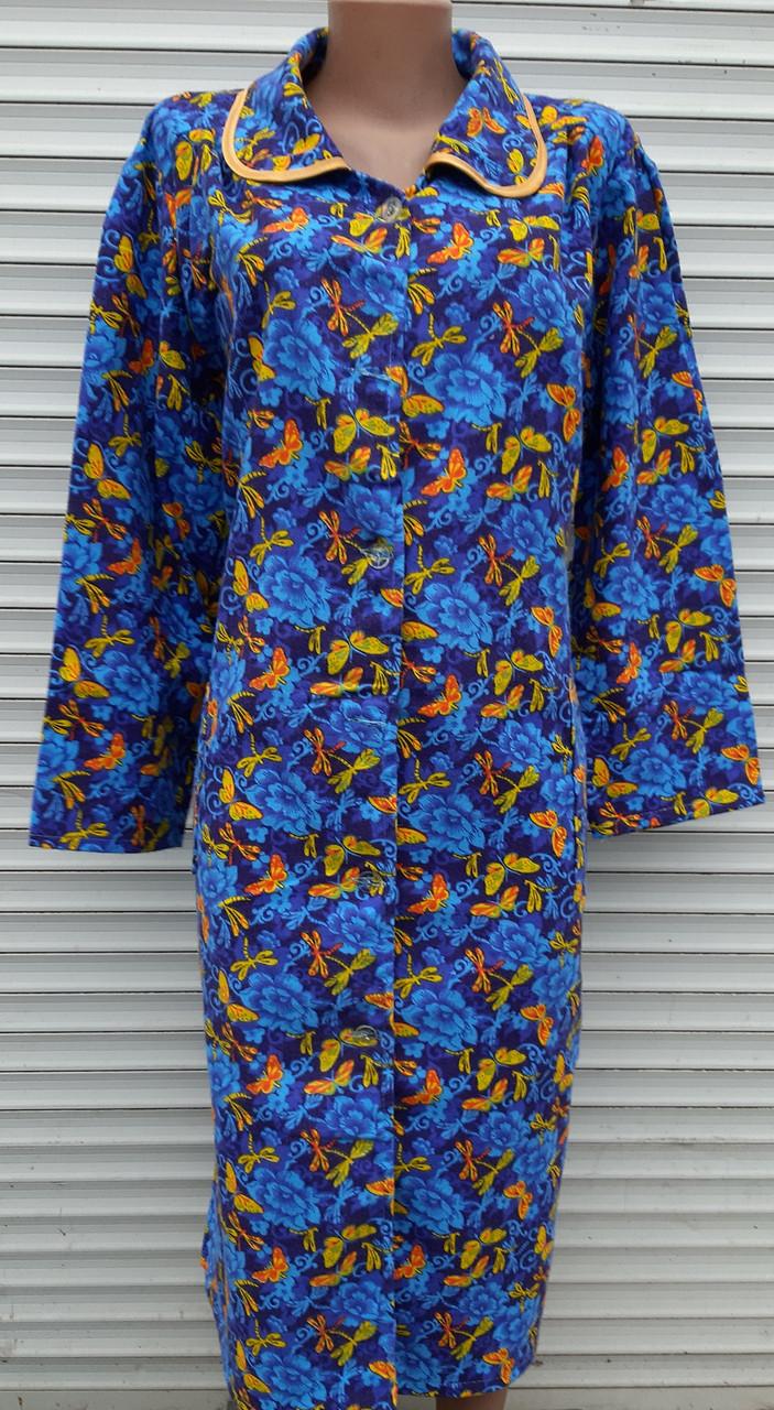 Теплый фланелевый халат 60 размер Бабочки