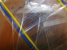 Пакети поліпропіленові