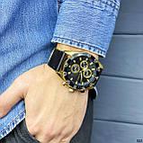 Часы Guardo 11458, фото 2