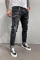 Мужские джинсы черные с серым зауженные | Производитель Турция