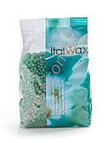 Italwax Воск пленочный в гранулах - Азулен 200гр, фото 3