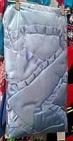 Конверт для новорожденного атлас, подушка, раскладывается в одьяльце